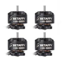 BetaFPV 1105 5000KV Brushless Motors (4pcs)
