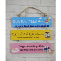 Jual Hiasan Dinding Kayu Dekorasi Kamar Tidur Anak Islami Doa Mau Tidur Kab Purbalingga Replica Toys Diecast Tokopedia
