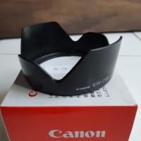 Lens Hood for Canon EW-73B