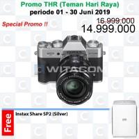 Fujifilm X-T20 / XT20 Kit XF18-55mm f2.8-4 - Silver