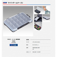 Box Pancing Meiho Light Game Case J Super Slim