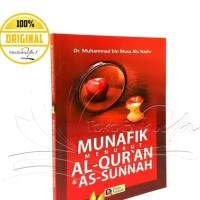 Munafik Menurut Al Quran dan As Sunnah - Darus Sunnah