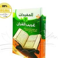 Al Mufradat Fii Gharibil Quran - Daar Ibnu Jauzi