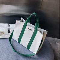 20250 tas wanita batam tas cewek import impor handbag korea