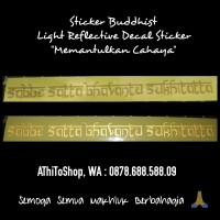 Sticker Buddhist Sabbe Satta Bhavantu Sukhitatta 15cm GOLD