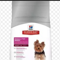 science diet small & toy breed adult - chicken meal & rice recipe 8kg