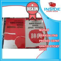 Paket Kamus Standar Bahasa Jepang Indonesia Goro Taniguchi