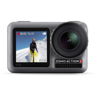 DJI OSMO Action 4K HDR Camera Waterproof