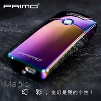 Korek Api Elektrik Pulse Plasma Arc Lighter - USB-011 - WARNA PELANGI