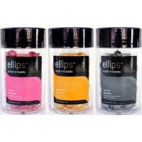 PROMO Ellips Hair Vitamin Pro Keratin Complex Kemasan Botol Jar 50 ka