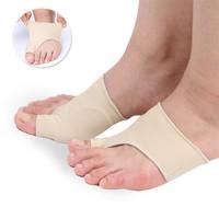 alat kesehatan kaki anti slip bantalan silikon elastic warna nude