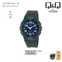 Q&Q QnQ QQ Original Jam Tangan Analog Rubber Karet - VP84 VP84J 10 BAR
