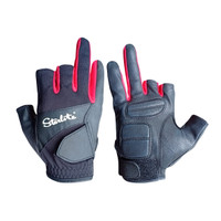Starlite 1231 Glow in the dark Fishing/Riding gloves