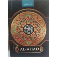 Al-Quran Mushaf Saku Rasm Utsmani Tanpa Terjemah Al-Ahad