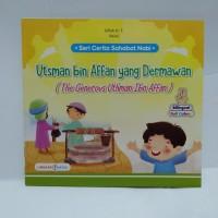 Buku Cerita Sahabat Nabi - Utsman Bin Affan Yg Dermawan
