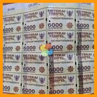 Meterie Tempel Perangko 6.000 Materay Stamp