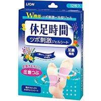 KYUSOKU JIKAN cooling gel pad - Koyo kaki dari Jepang 12 pads