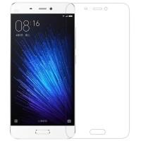 Tempered Glass 0.2mm Xiaomi Mi5 Remax G Glass HD permukaan kuat
