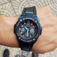 Casio GshocK GST-S300G-1A2DR Original | Jam Tangan Pria GST S300G 1A2