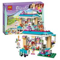 LEGO BELA FRIENDS 10537 - MAINAN EDUKASI EDUKATIF BLOCK