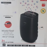 Air Purifier SHARP with Mosquito Catcher FP-FJ40Y-B