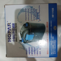 aquarium aquascape filter canister HOPAR HF 1108 small cylinder filter