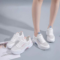 Ladies Fashion Sneakers Korea Shoes FLS-9088