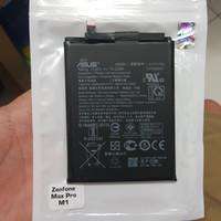 baterai asus max pro m1