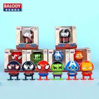 Boneka Per Goyang Superhero AVENGERS - Dashboard Spring Doll Dance