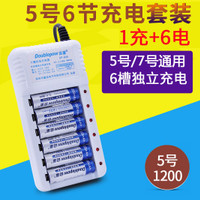 Doublepow Charger Baterai 6 slot for AA/AAA with 6 PCS AA Battery 1200