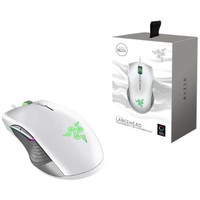 Razer Lancehead Tournament Mercury Edition - Ambidextrous Gamer Mouse