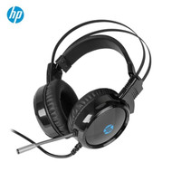Headset Gaming HP H120