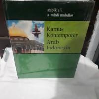 Kamus Kontemporer Arab Indonesia by Atabik