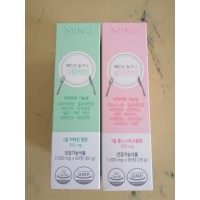 100% Ori Minu Herb Korea Diet Pill Best Seller