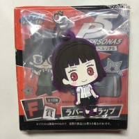 Sega Lucky Kuji Rubber Strap Persona 5 Nijima Makoto