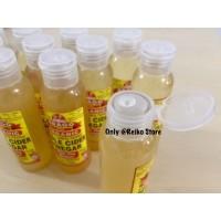 Harga toner obat jerawat bragg cuka apel botol flip 100ml ratio 1 2 | antitipu.com
