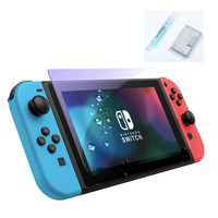 Tempered Glass Nintendo Switch BASEUS Anti Blue-ray Screen Protector