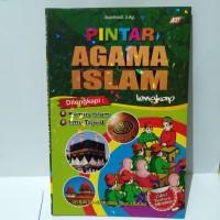 Buku Pintar Agama Islam Untuk SD,SMP,SMA