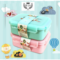 Kotak makan anak / Lunch Box Double Layer 304 STAINLESS anti bocor