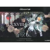 chitocerium LXXVIII - platinum 1/1 Model Kit