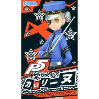 Premium Figure Caroline - Persona 5 (18cm)