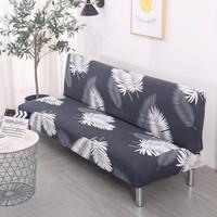 Sarung Bad Cover Sofa Stretch Elastis Cover Sofa Medium Import