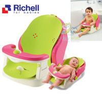 Richell Bath Reclining Chair with Mat