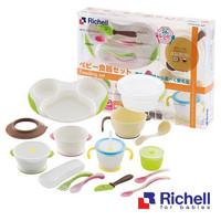 Richell ND Feeding Set ND-5