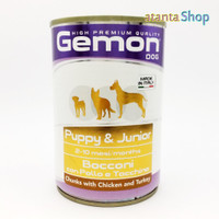 Gemon Dog - 415g Chunks With Chicken and Turkey kornet anjing