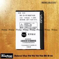 Baterai Vivo Y13 Y15 Y21 Y22 Original Batre Batrai Battery HP BK-B-65