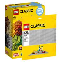 LEGO 10701 + 11005 - Promo - Classic Bundle