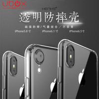Case UBOX Linux Henks iPhone