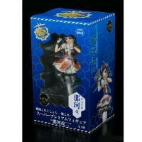 Premium Figure Naka - Kantai Collection (20cm)