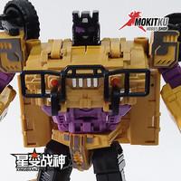 YueXing XingbianZhanshen Swindle (Bruticus Combiner) Transformers